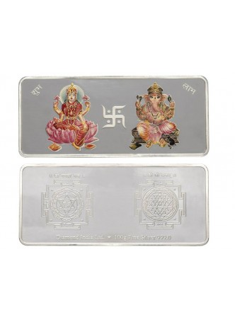 100gm Laxmi /Ganpati Colour 999  Purity Silver Bar