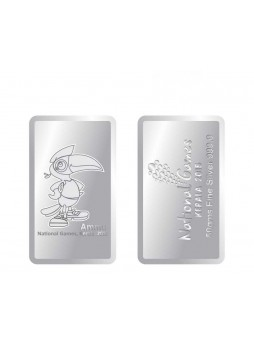 50gm National Games Coin Non Colour 999  Purity Silver Bar